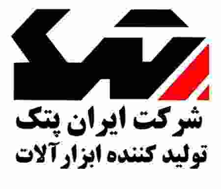 Picture for vendor .ایران پتک - IranPotk