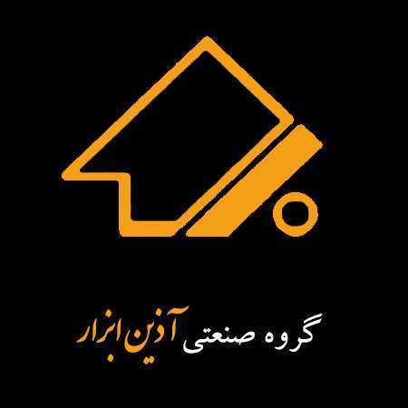 Picture for vendor آذین ابزار_AzinAbzar