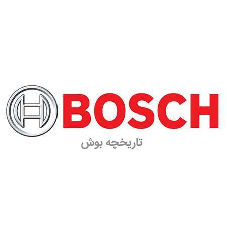 Picture for vendor .بوش - BOSCH