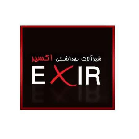 Picture for vendor بهداشتی اکسیر - Exirsanitary