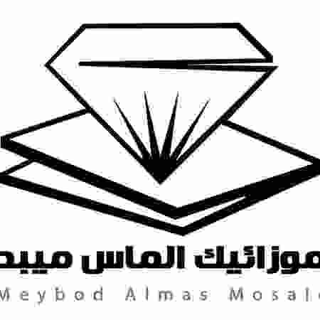 تصویر فروشنده موزاییک الماس میبد - Meybod Almas Mosaic
