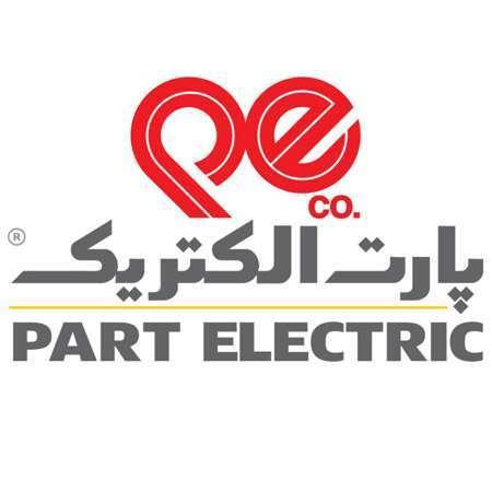 تصویر فروشنده پارت الکتریک - part electeric