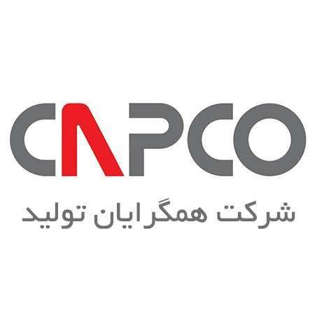 تصویر فروشنده همگرایان تولید(کپکو) - capco