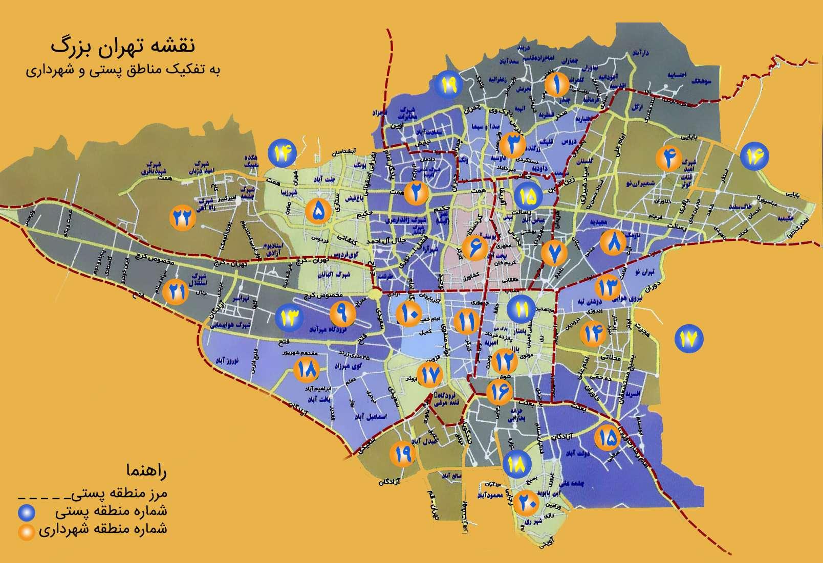 نقشه پستی تهران